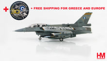 "Load image into Gallery viewer, F-16D 335 Sqn ""Tiger"" Hellenic Air Force NATO Tiger Meet + PVC PATCH GIFT"