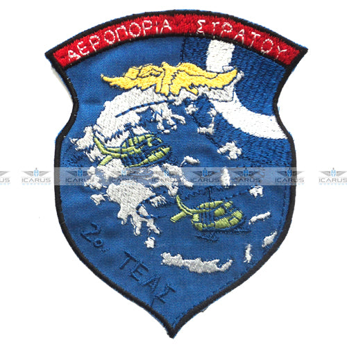 2nd Army Air Battalion (Hellenic  Army Aviation)