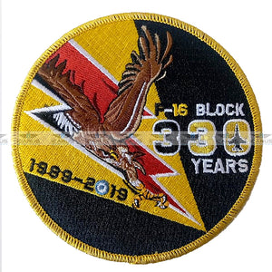 HELLENIC AIR FORCE 330M 30 YEARS PILOT PATCH