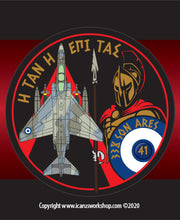 "Load image into Gallery viewer, ""H TAN H EΠΙ ΤΑΣ"" F-4 PHANTOM 338SQN HAF PVC PILOT PATCH + STICKER"