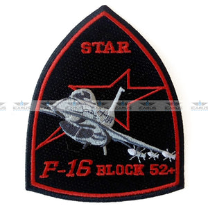 "HELLENIC AIR FORCE 343M ""STAR"" F-16 BLOCK 52+ PATCH"