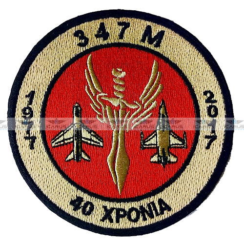 HELLENIC AIR FORCE 347SQN 40 YEARS 1977-1917 ANNIVERSARY F-16 PILOT PATCH