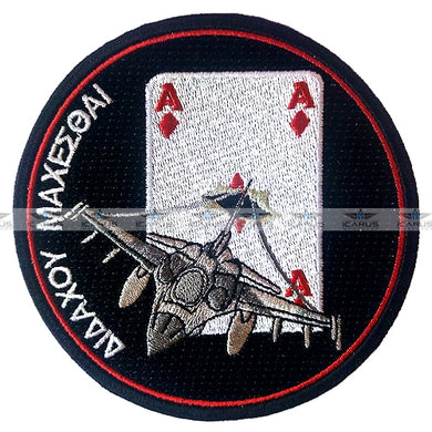 HELLENIC AIR FORCE SMET 115CW ΔΙΔΑΧΟΥ ΜΑΧΕΣΘΑΙ F-16 PILOT PATCH
