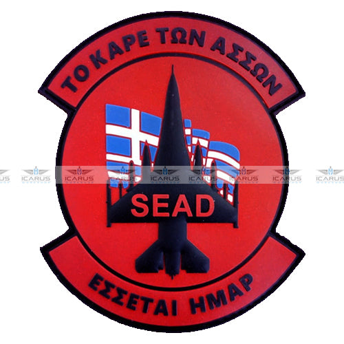 ORIGINAL HELLENIC AIR FORCE F-16 PILOT PVC PATCH 341 SQN ACES RED COLOR