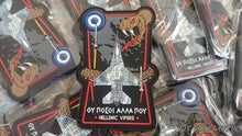 "Load image into Gallery viewer, F-16 ""ΟΥ ΠΟΣΟΙ ΑΛΛΑ ΠΟΥ"" HELLENIC VIPERS PVC PATCH"