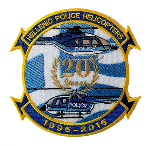 HELLENIC POLICE HELLICOPTERS 20 YEARS (1995-2015)