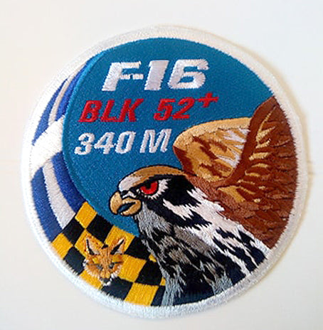 HAF F-16 Fighting Falcon blk52+ Swirl of  343 SQN PATCH
