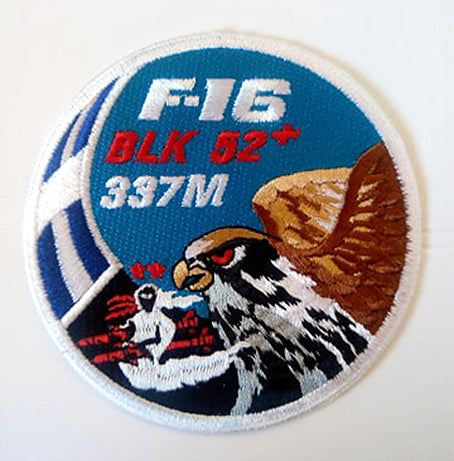 HAF F-16 Fighting Falcon blk52+ Swirl of  337 SQN PATCH