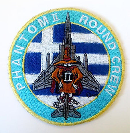 PHANTOM II ROUND CREW HAF Patch