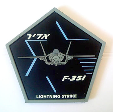 F-35I LIGHTNING STRIKE IAF PVC PATCH