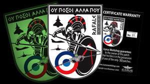 "PRE-ORDER LIMITED EDITION ""ΟΥ ΠΟΣΟΙ ΑΛΛΑ ΠΟΥ"" RAFALE PVC PATCH"