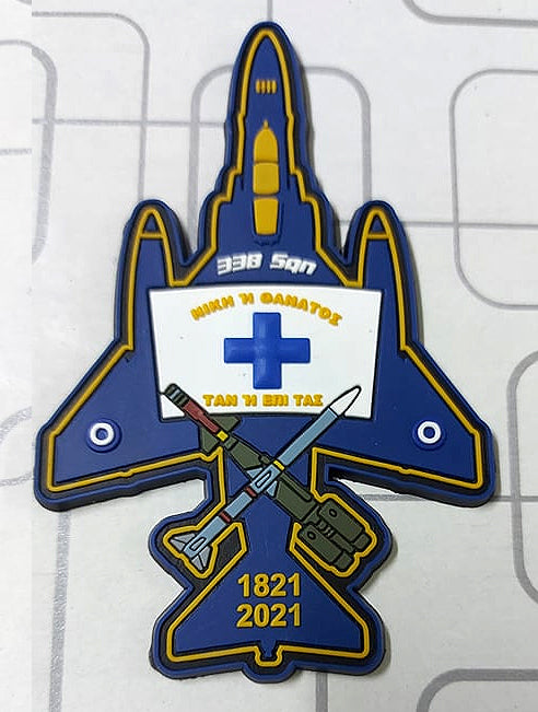 PRE-ORDER 338 SQN ARES