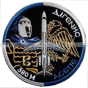 "HELLENIC AIR FORCE 380M ""DIGENIS"" EMB-145H AEW&C PILOT PATCH"