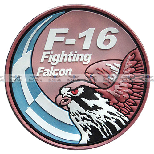F-16 FIGHTING FALCON #2 (HAF)