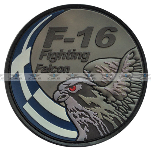 F-16 FIGHTING FALCON #3 (HAF)