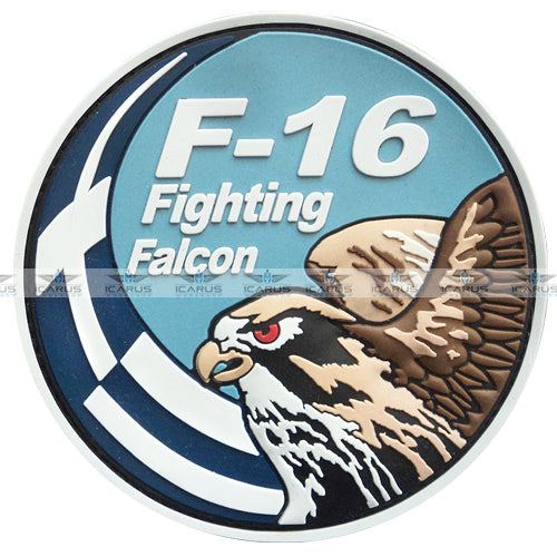 F-16 FIGHTING FALCON #1 (HAF)
