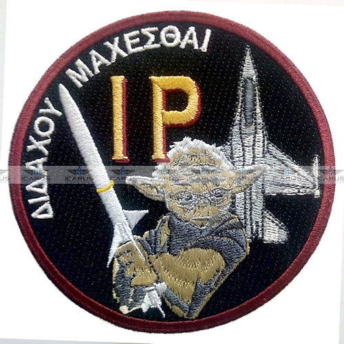 HELLENIC AIR FORCE 115CW SMET IP PILOT PATCH