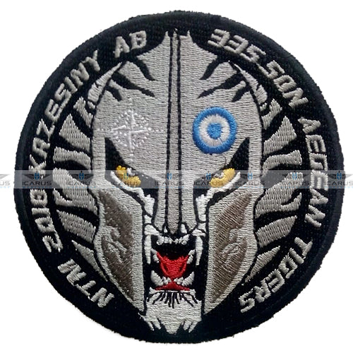 335SQN NTM 2018 POZNAN F-16 Embroidery Patch