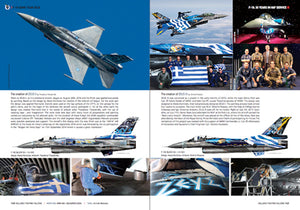 F-16 FIGHTING FALCON: 30 YEARS IN HAF SERVICE