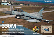 Load image into Gallery viewer, (LAST 3 BOOKS) F-16 FIGHTING FALCON: 30 YEARS IN HAF SERVICE