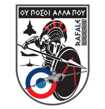 "Load image into Gallery viewer, PRE-ORDER LIMITED EDITION ""ΟΥ ΠΟΣΟΙ ΑΛΛΑ ΠΟΥ"" RAFALE PVC PATCH"