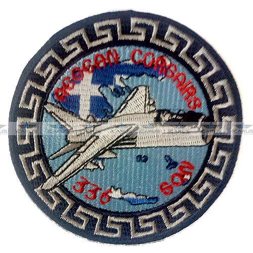 HELLENIC AIR FORCE A-7 AEGEAN CORSAIRS 336SQN