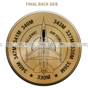 34. F-16 FIGHTING FALCON 30 YEARS IN HAF SERVICE ANNIVERSARY COIN AND PATCHES