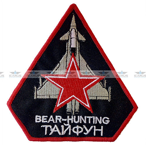 Royal Air Force RAF Eurofighter Typhoon 'Bear' (Tu-95) Hunting Embroidered Patch