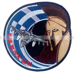 HELLENIC AIR FORCE (335SQN/336SQN) F-16 BLOCK 52M PILOT PATCH