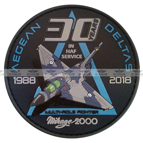 ORIGINAL PILOT PATCH MIRAGE 2000