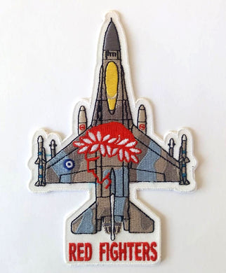 F-16 RED FIGHTERS (OLYMPIAKOS FC) SILHOUETTE  PATCH