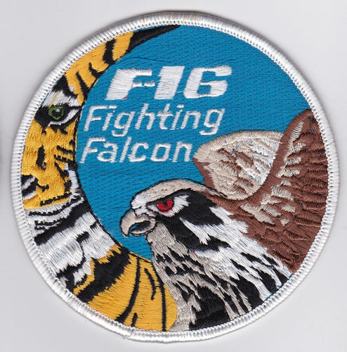 ORIGINAL RNLAF F-16 PILOT PATCH 313 Squadron Tiger 1991!