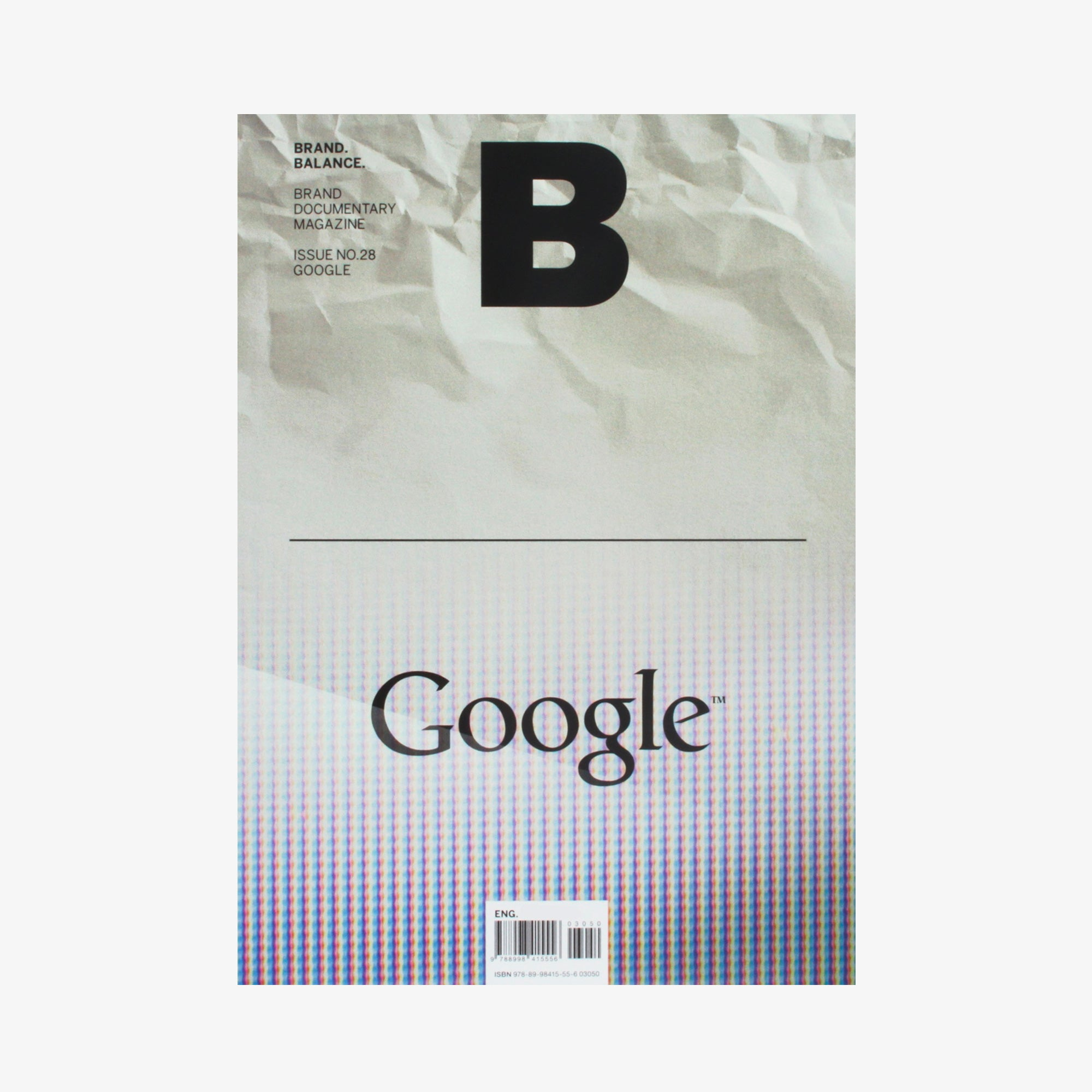 Magazine B Issue #28 Google 1