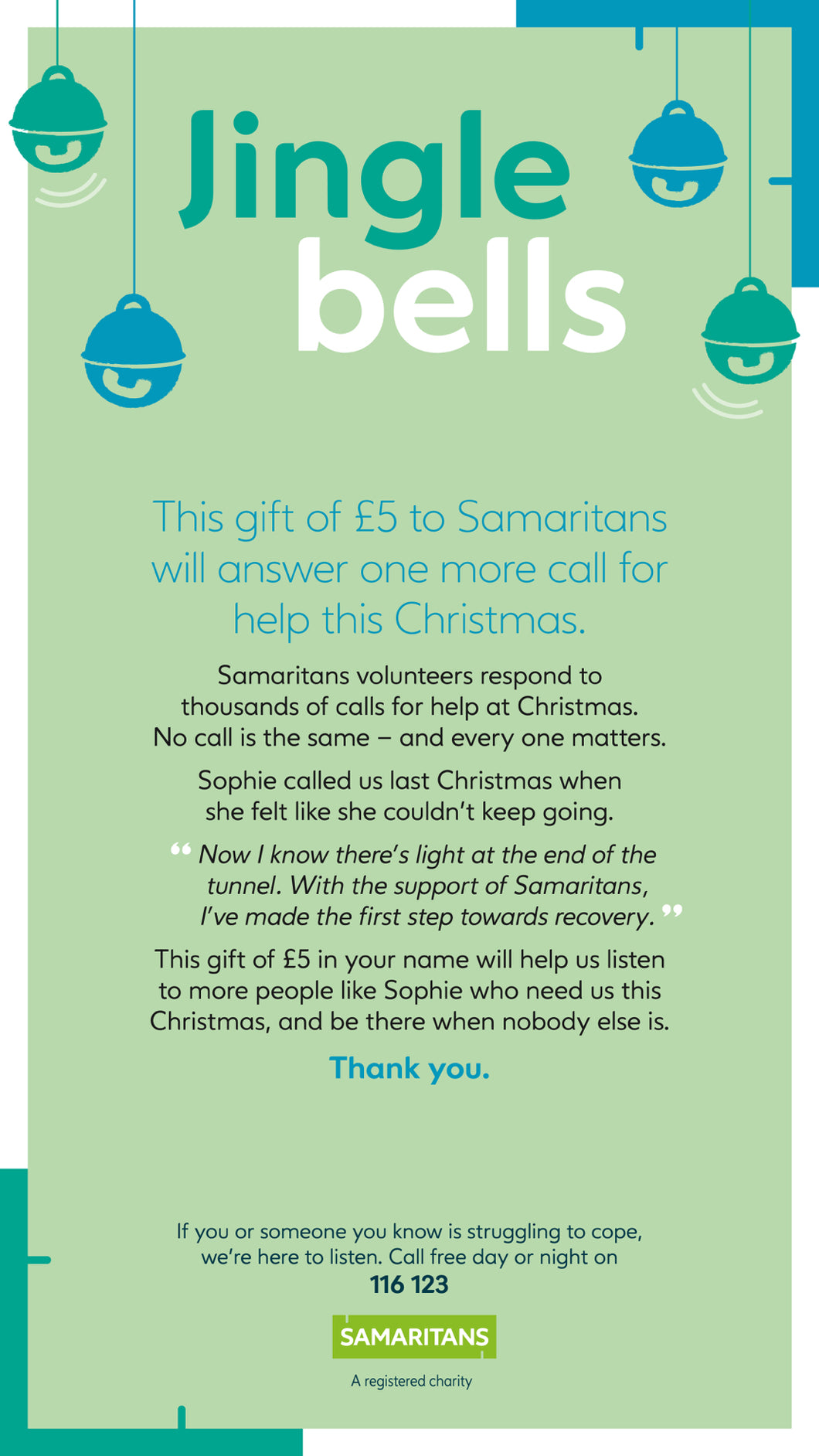Fund a Call for Help - Jingle Bells E-Card