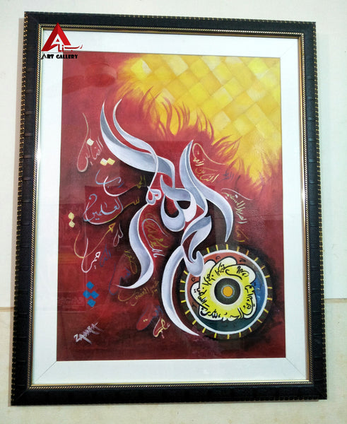 Alhamdulillah Calligraphy Hand Made Oil Painting