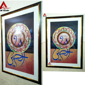 Ya Hussain Calligraphy Hand Made Oil On Canvas