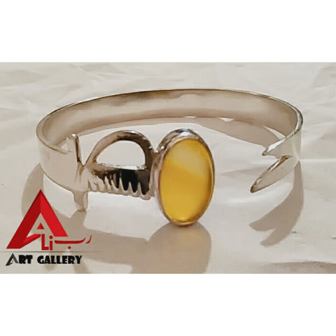 Zulfiqar Agate Bangle Sterling Silver 100%