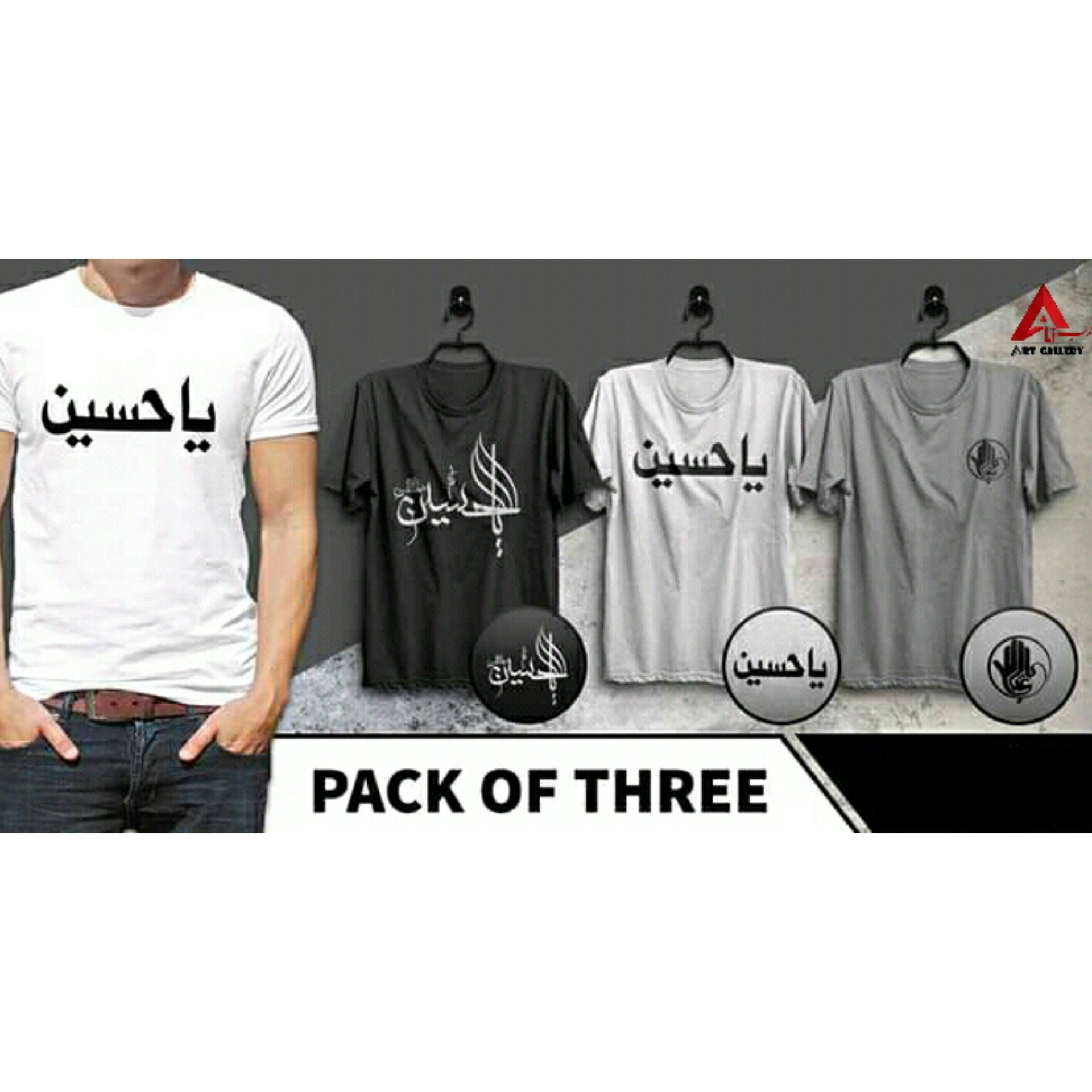 Ya Hussain slwt Shirts Pack Of Three
