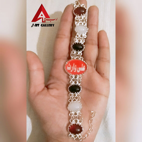 Ali Waris Bracelet 3 pieces