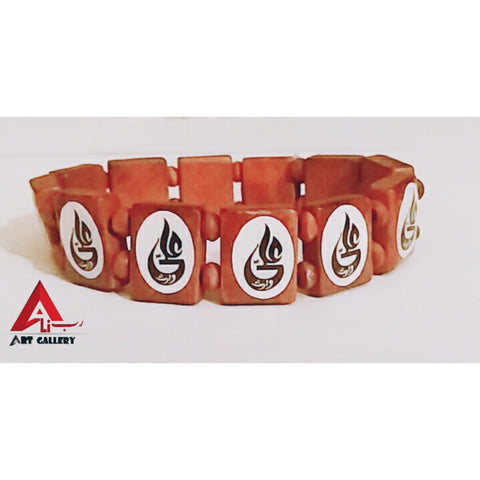 Ali Waris Wooden Bracelet 4 pieces