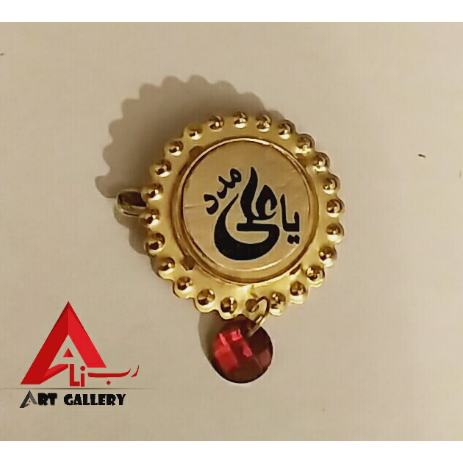 Ya Ali slwt madad Badges 3 pieces