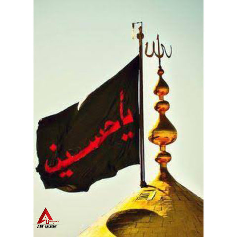 Flag of Imam Hussain Ya Hussain flag