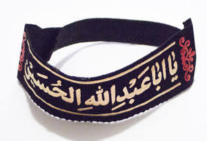 Labbaik ya Hussain slwt head band 5 pieces