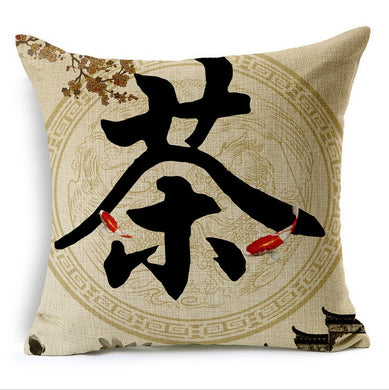 Chinese Characters Pillow Cover. - Paruse