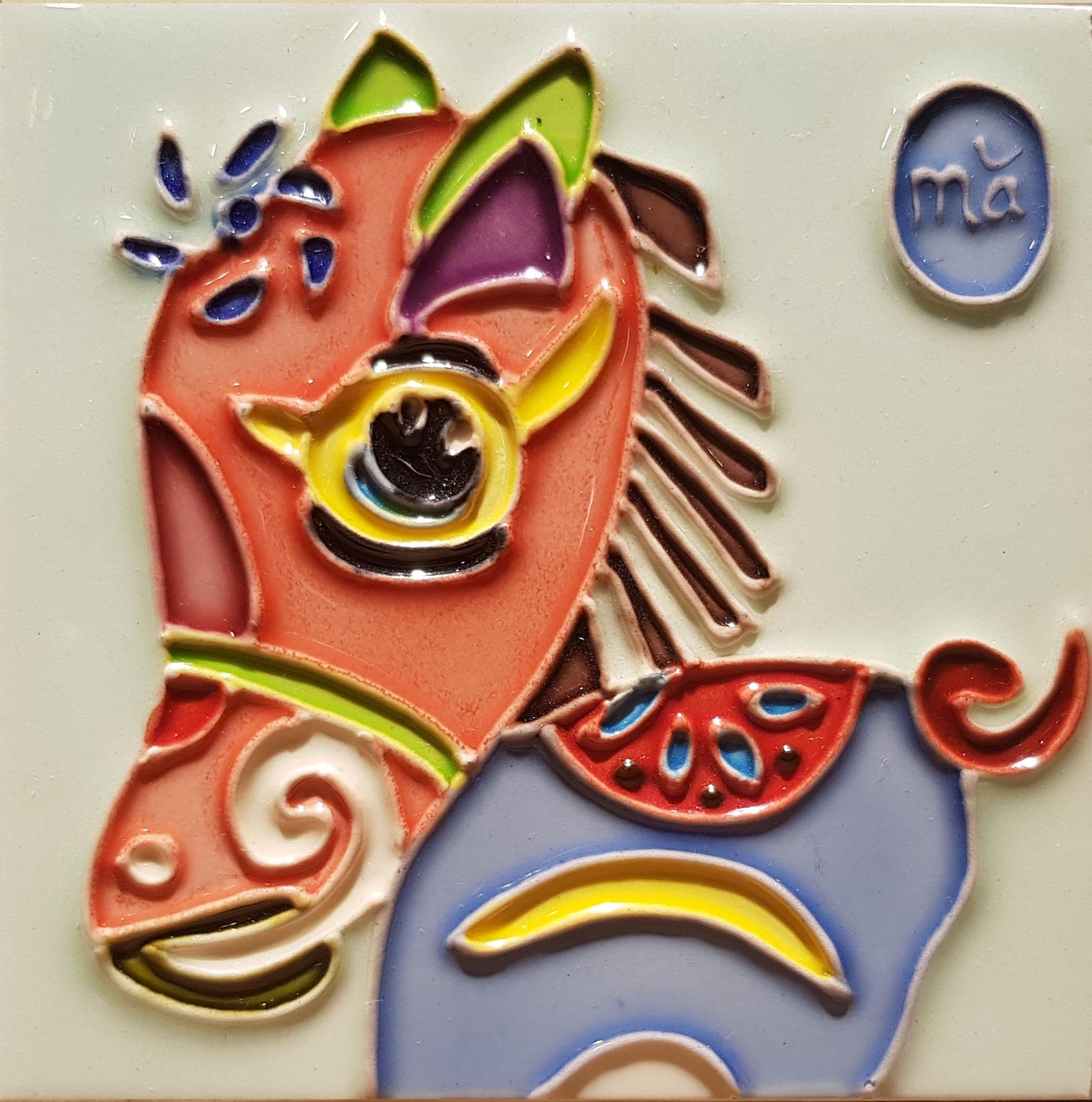 1187 Horoscope Horse 10cm x 10cm Ceramic Tile