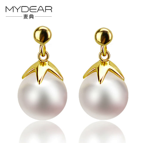 Elegant Gold 100% Genuine Akoya Pearl Stud Earrings
