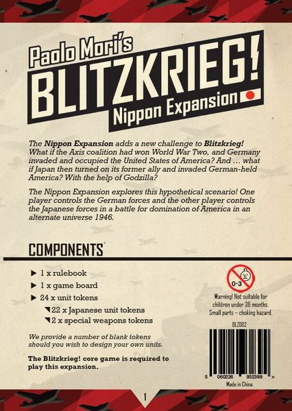 Blitzkrieg! Nippon Expansion