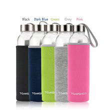 Load image into Gallery viewer, TOMSHOO Outdoor Sport Glass Water Bottle with Tea Filter Infuser