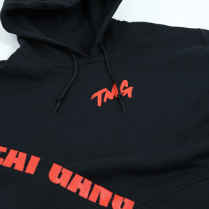 Tiny Meat Gang Red Logo Black Tour Hoodie