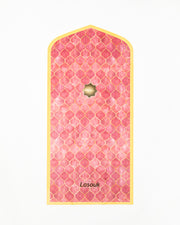 Mansour Pink Prayer Mat - Home Version